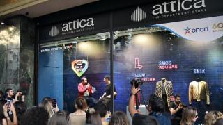 """Και το attica City Link στο ρυθμό του """"MAD for a Cause"""" – Σάκης Ρουβάς, Ελένη Φουρέιρα και SNIK μπαίνουν στη βιτρίνα για καλό σκοπό"""