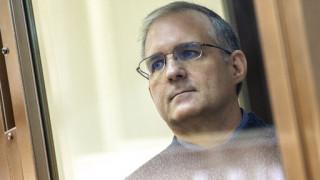 Θύμα απαγωγής με πολιτικά κίνητρα δηλώνει Αμερικανός που συνελήφθη από τη Ρωσία για κατασκοπεία