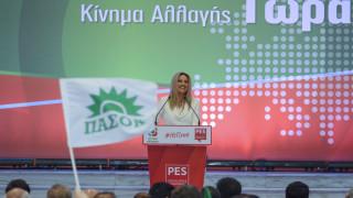 Γεννηματά: Κύριε Τσίπρα προκηρύξτε απόψε, τώρα εκλογές