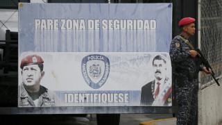 Βενεζουέλα: Δεκάδες νεκροί από συμπλοκή σε αστυνομικό τμήμα