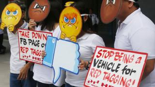 Facebook: Οι χρήστες θα μπορούν να στέλνουν χρήματα με το δικό τους κρυπτονόμισμα