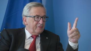 Ζαν Κλοντ Γιουνκέρ: H βοήθεια προς την Ελλάδα δεν κόστισε σε κανέναν ούτε ευρώ
