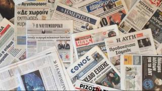 Τα πρωτοσέλιδα των εφημερίδων (25 Μαΐου)