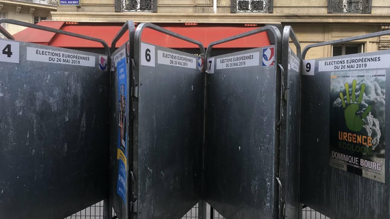 Ευρωεκλογές 2019: Στις κάλπες σήμερα ψηφοφόροι από Λετονία, Μάλτα και Σλοβακία