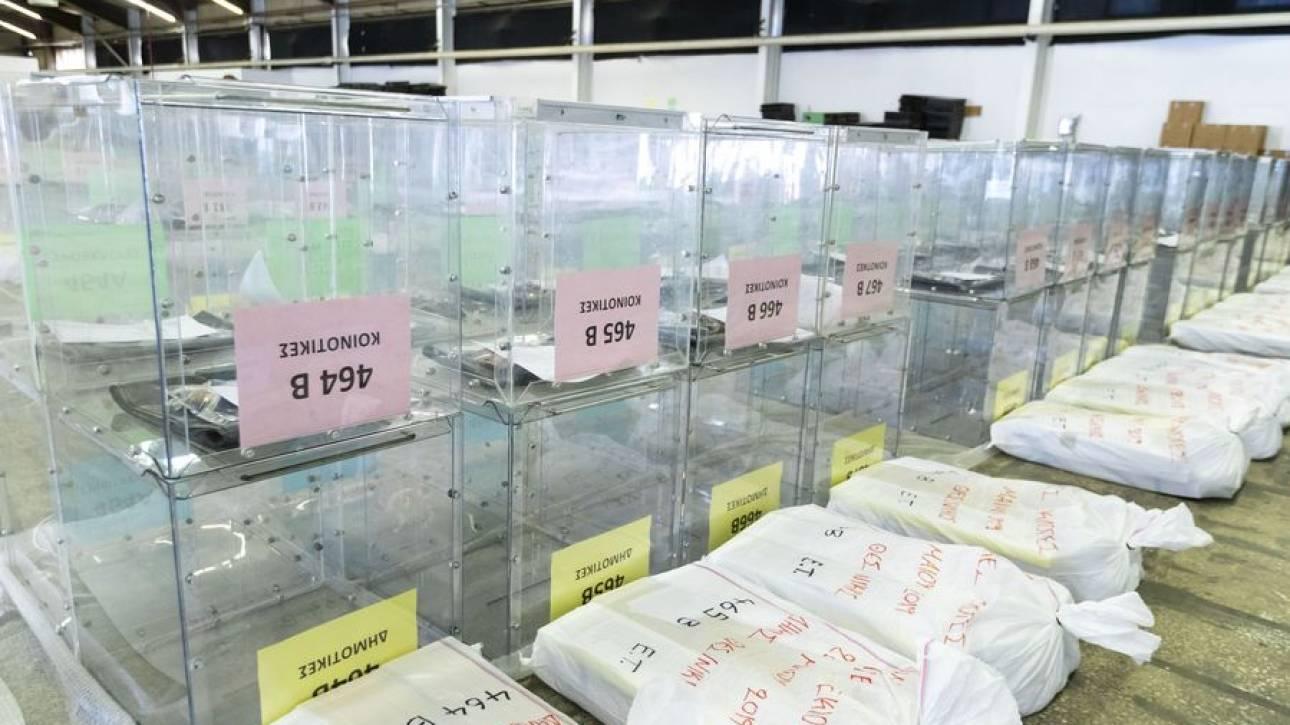 Εκλογές 2019: Σε πλήρη ετοιμότητα το υπουργείο Εσωτερικών για τις τετραπλές κάλπες