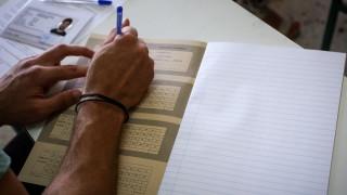 Πανελλήνιες εξετάσεις 2019: Το πρόγραμμα και ο αριθμός των εισακτέων