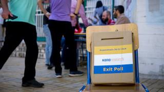 Αποτελέσματα εκλογών - exit polls: Τι δείχνει το πρώτο δείγμα έξω από τα εκλογικά κέντρα