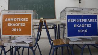 Εκλογές 2019: Προσαγωγή υποψήφιου Δημάρχου Πειραιά - Καταγγελία για επίθεση από τη Χρυσή Αυγή