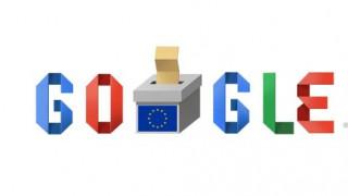 Google Doodle – Ευρωεκλογές 2019: Αυτός είναι ο τρόπος ψηφοφορίας
