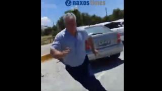 Εκλογές 2019: Βίντεο ντοκουμέντο από την επίθεση του αντιδημάρχου Νάξου σε εκλογικό αντίπαλο