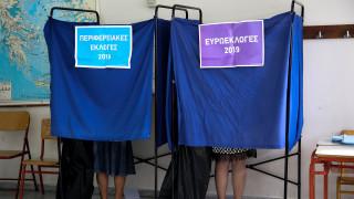 Εκλογές 2019 - Άρειος Πάγος: Παράταση της εκλογικής διαδικασίας όπου απαιτείται