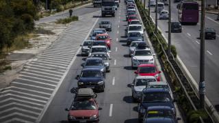 Καραμπόλα στην Εθνική Οδό Αθηνών-Κορίνθου