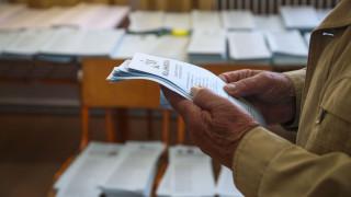 Αποτελέσματα εκλογών 2019: Τι δείχνει το exit poll για τις μετακινήσεις των ψηφοφόρων