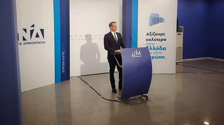 Αποτελέσματα εκλογών 2019: Μητσοτάκης - Ο Τσίπρας να παραιτηθεί και η χώρα να οδηγηθεί σε εκλογές