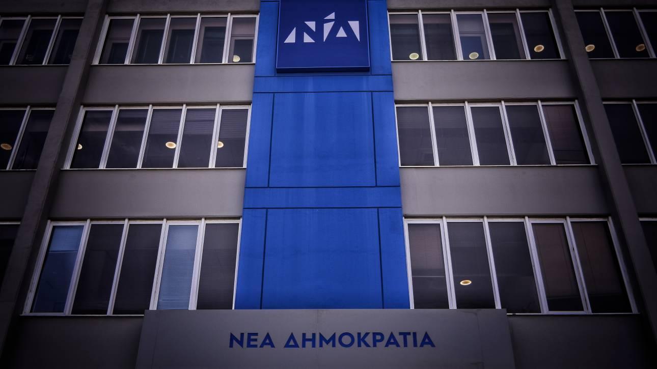 Αποτελέσματα εκλογών 2019: «Υπό το βάρος της ήττας ο Τσίπρας κήρυξε εκλογές», λένε πηγές της ΝΔ