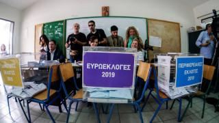Αποτελέσματα Ευρωεκλογών 2019 LIVE: Τα αποτελέσματα στο 61,01% της επικράτειας