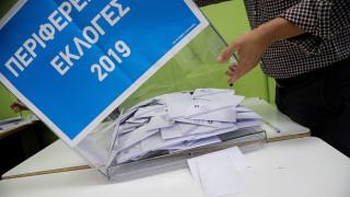 Αποτελέσματα εκλογών 2019: Δείτε LIVE τα αποτελέσματα για όλους τους Δήμους και τις Περιφέρειες