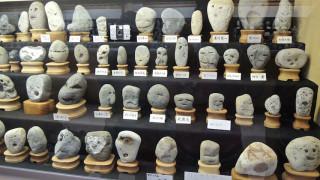 Ιαπωνία: Το Μουσείο με τις 1.700 πέτρες που μοιάζουν με ανθρώπινα πρόσωπα