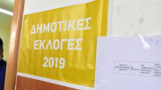 Αποτελέσματα εκλογών 2019: Αυτοί είναι πρώτοι σε σταυρούς στον Πειραιά