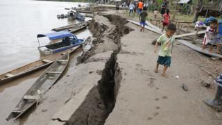 Δύο νεκροί και δεκάδες τραυματίες από τα 8 Ρίχτερ σε Περού και Ισημερινό