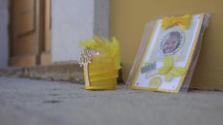 Εξαφάνιση Μαντλίν: Οι 13 ύποπτοι που δεν βρέθηκαν ποτέ