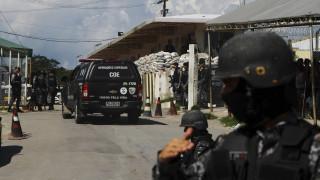 Βραζιλία: 42 κρατούμενοι βρέθηκαν νεκροί σε τέσσερις φυλακές