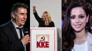 Αποτελέσματα εκλογών 2019: Οι διάσημοι που μένουν εκτός Ευρωβουλής