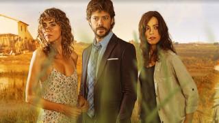 El Embarcadero: Ο El Profesor του Casa De Papel σε ερωτικό τρίγωνο!