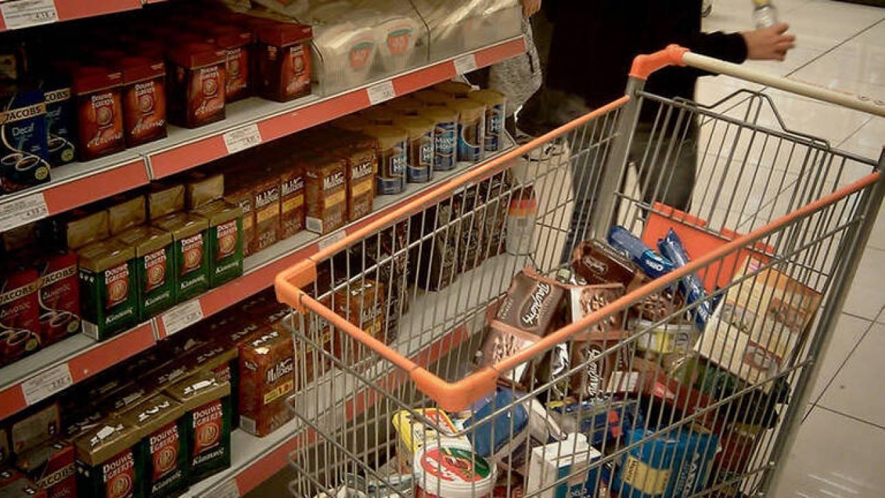 ΙΕΛΚΑ: Περίπου 7.500 προϊόντα αφορά η μείωση του συντελεστή ΦΠΑ
