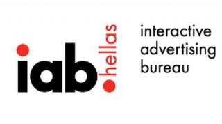 Πιο εξωστρεφές και εστιασμένο στα μέλη του, το IAB Hellas