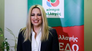 Γεννηματά: Η ηγεσία του ΣΥΡΙΖΑ πρέπει να ηττηθεί οριστικά