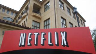Netflix: Θα επανεξετάσουμε τις επενδύσεις στην Τζόρτζια αν ο νόμος για τις αμβλώσεις εφαρμοστεί
