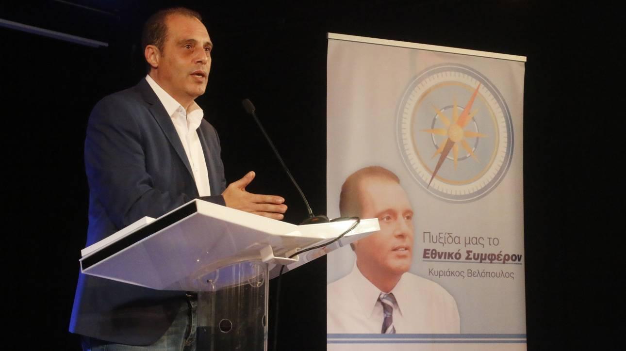 Βελόπουλος: Δεν το βλέπω να μένω στο Ευρωκοινοβούλιο