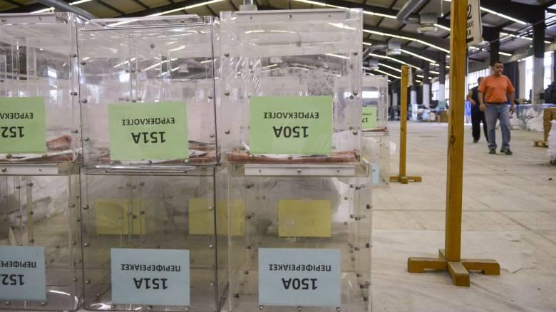 Αποτελέσματα Εκλογών 2019 LIVE: Περιφέρεια Στερεάς Ελλάδας