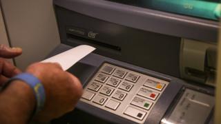 Πόσο θα φτάσει η προμήθεια για αναλήψεις μετρητών μέσω ΑΤΜ