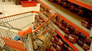 ΙΕΛΚΑ: 7.500 προϊόντα με μειωμένο συντελεστή ΦΠΑ