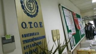 «Αναδρομικές» αποζημιώσεις τραπεζοϋπαλλήλων
