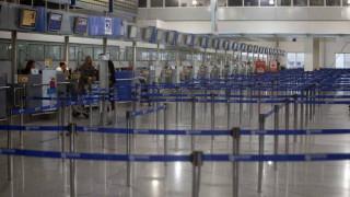 Αναγκαστική προσγείωση στο αεροδρόμιο του Ηρακλείου λόγω αδιαθεσίας επιβάτη