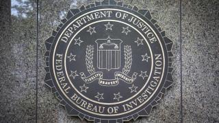ΗΠΑ: Αγωγή «μαμούθ» κατά του FBI για σεξιστικές διακρίσεις