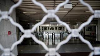 Απεργία ΜΜΜ: Στάση εργασίας σε μετρό, ΗΣΑΠ και τραμ την Παρασκευή