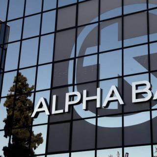 Alpha Bank: Καθαρά κέρδη 27,5 εκατ. ευρώ στο πρώτο τρίμηνο του 2019