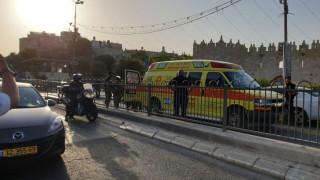 Ισραήλ: Επίθεση με μαχαίρι στην Ιερουσαλήμ - Δύο οι τραυματίες