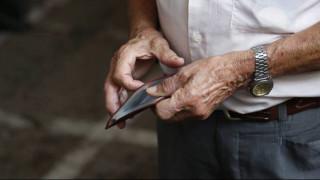 Ξεμπλοκάρουν εκκρεμείς αιτήσεις συνταξιοδότησης