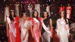 Ινδία: Τα καλλιστεία αποκαλύπτουν την εμμονή της χώρας με το ανοιχτό χρώμα του δέρματος