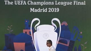 Αποκλειστικά στον ΟΠΑΠ: Ο τελικός του Champions League με το μάτι του Γιώργου Δώνη (vid)