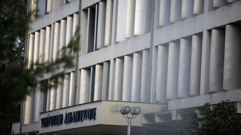Διευκρινίσεις του υπουργείου Δικαιοσύνης για τα μεταμνημονιακά προαπαιτούμενα