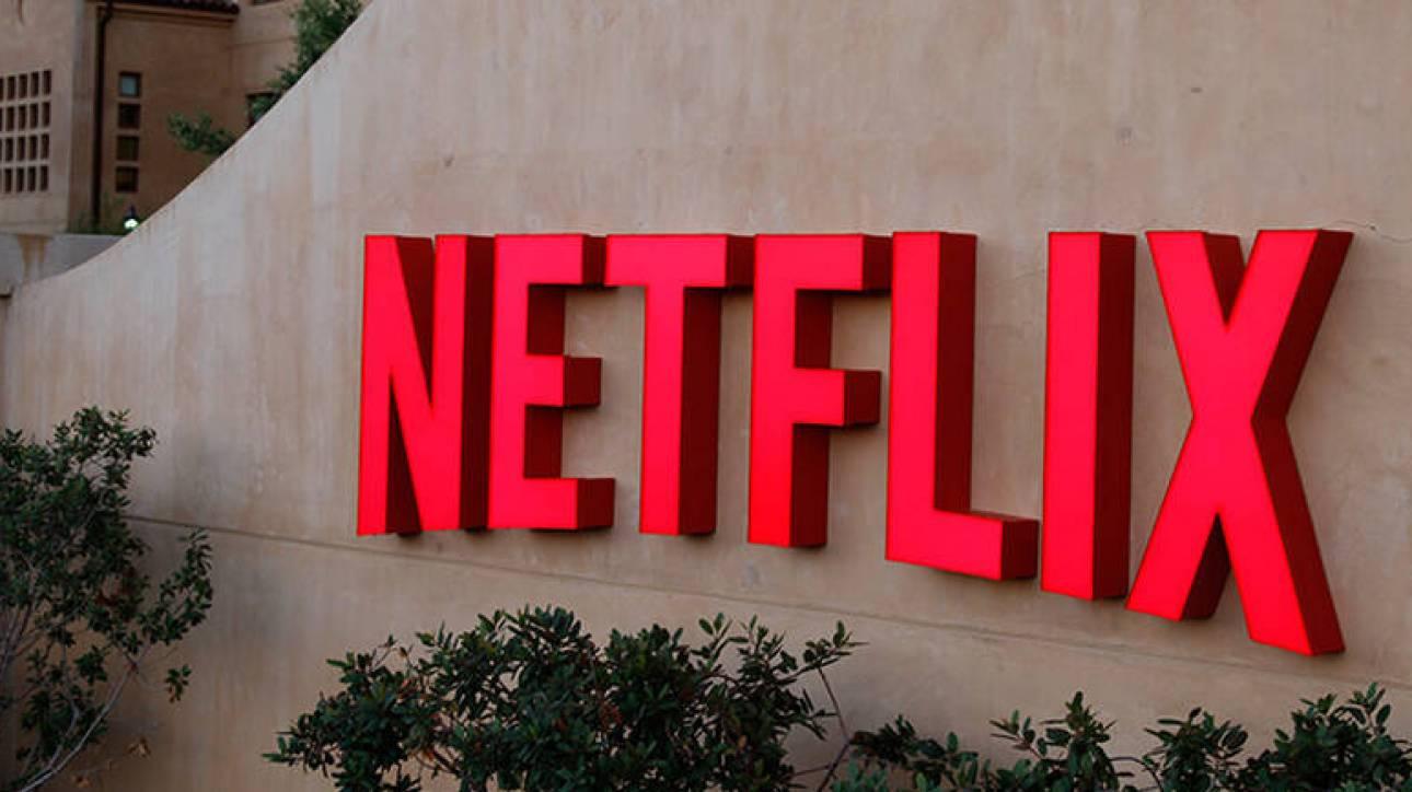 ΗΠΑ: Αύξηση στις αυτοκτονίες εφήβων μετά την προβολή της σειράς του Netflix «13 Reasons Why»
