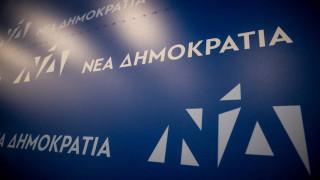 ΝΔ: Αντισυνταγματικός ο διορισμός νέου προέδρου και εισαγγελέα του Αρείου Πάγου