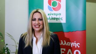 Στήριξη Γεννηματά σε Κατσιφάρα: Η Δυτική Ελλάδα έχει άξιο περιφερειάρχη