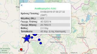 Νέα σεισμική δόνηση στα ελληνοαλβανικά σύνορα
